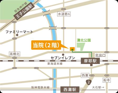 摩那駅から当院までのアクセスマップ
